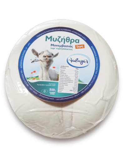 Mediterra- Greek Myzithra Cheese